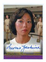 Star Trek Inflexions Momo Yashima as Ensign Yamada Movie Design Auto Autograph