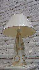 Lampe Medusa Tischleuchte Tischlampe Schreibtischlampe Stehlampe Crem Gold 99108