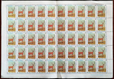 Nepal, Icervus Duvauce. Wildlife Series, 1975 5p Deer Stamps. 50 Stamp Sheet