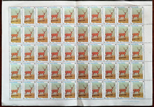 Nepal, Icervus Duvauce. Wildlife Series, 5p Deer Stamps. 50 Stamp Sheet 1975