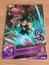 Carte Dragon Ball Z DBZ Dragon Ball Heroes Jaakuryu Mission Part 4 #HJ4-06 Rare