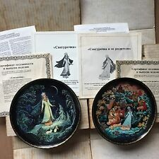 Russia Collector Plates Legend of the Snowmaiden Snegurochka