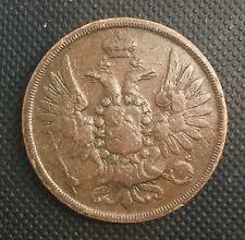 Russia 1853  EM  2 Kopek Copper Decent Original Coin