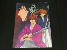 "Japanese Anime ""Rurouni Kenshin"" ""Samurai X"" Illustrations Artbook"