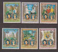 1981 Royal Wedding Charles & Diana MNH Stamp Set Guine-Bissau Perf SG 669-674