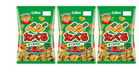 Calbee VEGETABERU salt flavor Vegitable Snack  55g ×3pcs