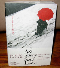 New All About Saul Leiter PB Obi Retrospective Japan Fashion Photographer
