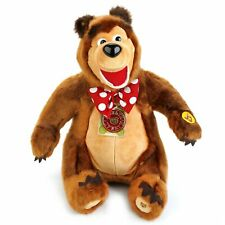 "Masha and the Bear. Bear Toy 11"" Stuffed Animal Russian Cartoon"