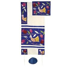 Silk Embroidered Tallit Tallis Talit Birds and Pomegrenate In Blue Israel NEW