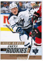 17/18 2017 UD CHL ALEXIS LAFRENIERE #390 STAR ROOKIES HIGH GLOSS /10 RIMOUSKI