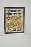 HUGE amulet Kabbalah Shiviti Menorah ART Judaica שיוויתי צבעוני ענק למנצח מנורה