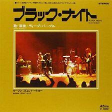 "Deep Purple - Black Night / Woman From Tokyo vinyl  RSD 2014 7"" - NEW & SEALED"