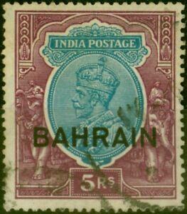 Bahrain 1933 5R Ultramarine & Purple SG14 Fine Used
