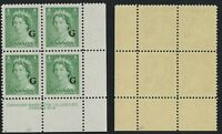 Scott O34, 2c QEII Karsh Issue G overprint, Lower Right Plate #2, VF-NH