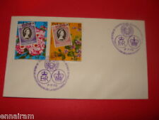 Queen Elizabeth II Silver Jubilee  25 Coronation Paraguay 1978 #1