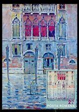 1972 Venice,Venezia,Old Palace/Grand Canal,Venise,Venecia,Romania,FDC maxi card