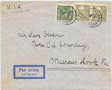 Cubierta de Suecia 16/12/48 Nockeby-Marcus Hook, Pensilvania, EE. UU.; buena cancela, no recibido.