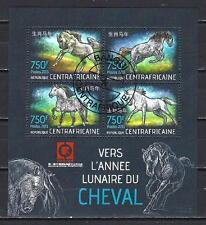 Chevaux Centrafrique (46) série complète de 4 timbres oblitérés