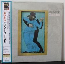 """Steely Dan LP """"Gaucho"""" ~ Universal UIJY 9038 ~ Japan 200g Audiophile ~ SEALED"""