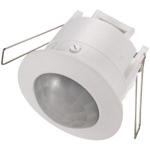 360° Ceiling Recessed Mounted Occupancy PIR Motion Sensor Detector Light Swt 501