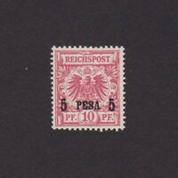 GERMANY COLONY EAST AFRICA 1893, Mi# 3Ia, CV 90€, It changes color in UV, MLH
