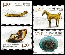 China 2018-11 Cultural Relics Along Silk Road I 丝绸之路文物 set MNH