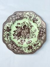 "Spode 'Blue Rose' Archive Collection 9 1/2"" PLATE Rosa Brown Mint Green SET OF 2"