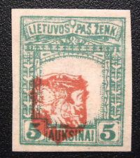 Mint 1919 Lithuania #60 Imperf 4 Big Margins with Major Color Shift Error MH OG