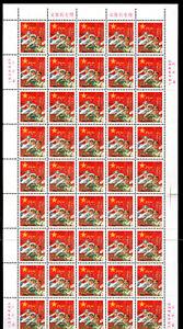 CHINA COVER/POSTCARD,STAMP:1995 M4 义务兵专用邮票全张50枚新票(MNH).
