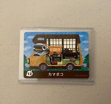 Wade #12 *Authentic* Animal Crossing Amiibo Card | NEW | JPN Version |