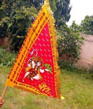 HANUMAN /SHRI RAM Flag For Pooja DHVAJ DHVAJA DHWAJA MANDIR TEMPLE HINDU 1.5Mtr