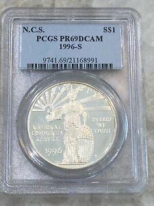1996-S Silver N.C.S. Community Service - PCGS PR69DCAM - $1 Commemorative