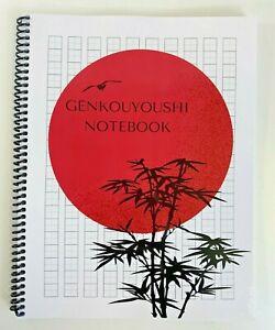 Genkouyoushi Japanese Writing Paper Notebook   Japanese Hiranga Practice Paper