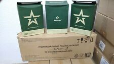 "RUSSIAN ARMY DAILY RATION ""IRP-5"" FOOD MEAL NEW MILITARY  MRE 2,1kg 4674 kcal"