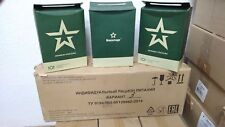 NEW 2017-2018 MILITARY RUSSIAN ARMY MEAL MRE DAILY RATION FOOD 2,1kg 4674 kcal