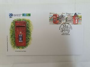 Malaysia 2019 World Post Day Pos Silang Series 2 FDC KL Cancellation