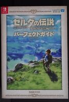 JAPAN The Legend of Zelda: Breath of the Wild Perfect Guide Book