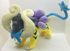 Pokemon Raikou High Quality Brand New Plush 12'' Inch USA Seller