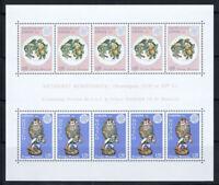 München 1976 Mi. Bl. 10 Block 100% Postfrisch Europa CEPT, Handel