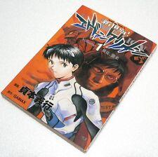 NEON GENESIS EVANGELION Manga Book 01 Sadamoto Yoshiyuki Gainax Anime Eva Used