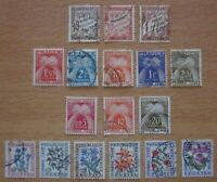Lot timbres France taxes