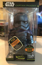 Funko Star Wars Captain Phasma Hikari Limited Edition LE 400