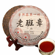 11 years ripe 357g Oldest Puer Tea, Puerh tea Pu er Tea Puerh organic chinese