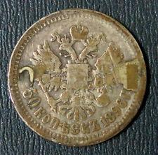Russia 1896, 50 Kopeks, Y# 58.2. Silver Coin. A