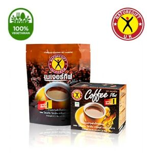 NatureGift Original Coffee Plus Weight Loss Slimming Coffee Drinks 10 Sachets