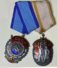 Russia Russian Ussr Order Set Red Banner of Labor + Badge Honor Sterling Silver