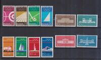 BRD postfrisch  MiNr. 587-590 und 624-627 und 719-722 Olympische Spiele München