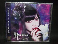 ERI KITAMURA Revolution [Re:i] JAPAN CD Japan Melodic Symphonic Modern Metal !