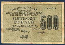 RUSSIE - 500 ROUBLES Pick n° 103 de 1919 en TB AA-014