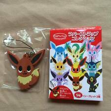 Pokemon Center Pokemon time rubber strap Eevee